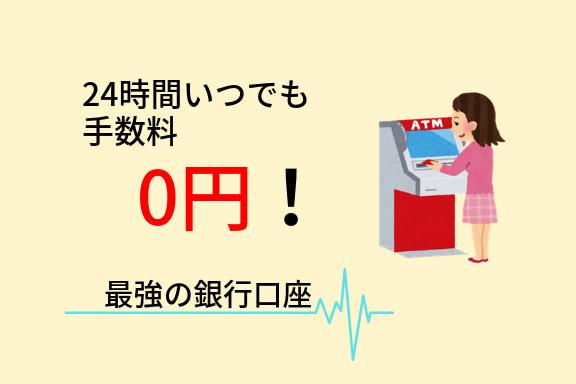 f:id:Sasatoo0521:20190302134456p:plain