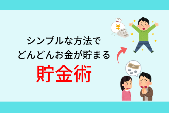 f:id:Sasatoo0521:20190303134932p:plain