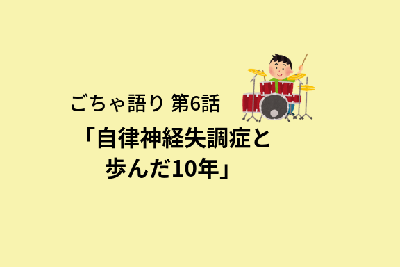 f:id:Sasatoo0521:20190303223644p:plain