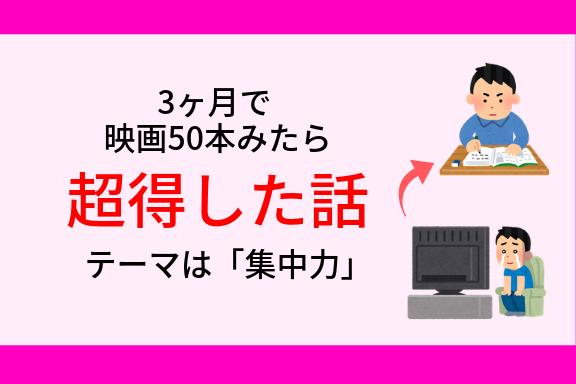 f:id:Sasatoo0521:20190304171138p:plain