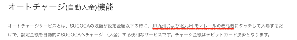 f:id:Sasatoo0521:20190305150648p:plain