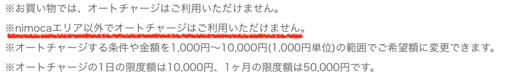 f:id:Sasatoo0521:20190305150651p:plain