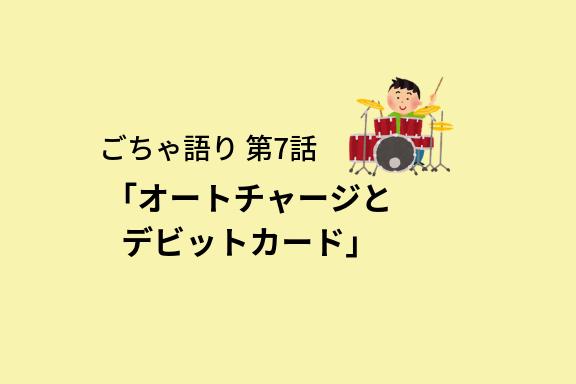 f:id:Sasatoo0521:20190305154218p:plain