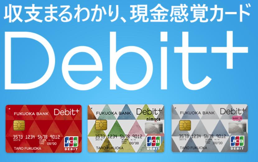f:id:Sasatoo0521:20190305154625p:plain