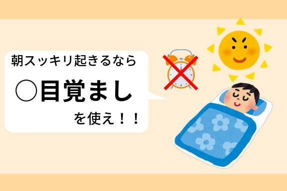 f:id:Sasatoo0521:20190309172424p:plain