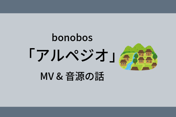 f:id:Sasatoo0521:20190312011003p:plain