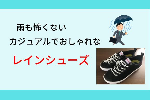 f:id:Sasatoo0521:20190714000457p:plain