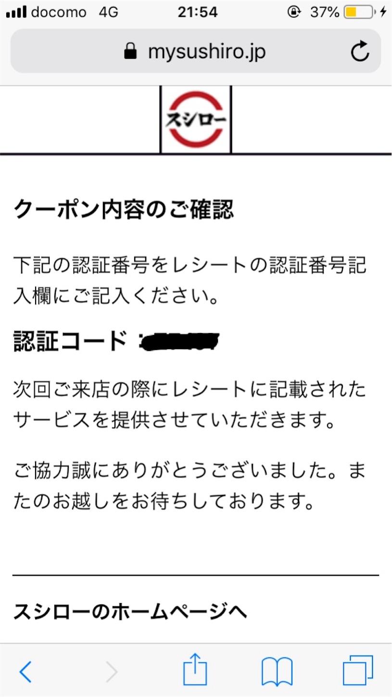 f:id:Sasuraiinko:20190527220348j:image