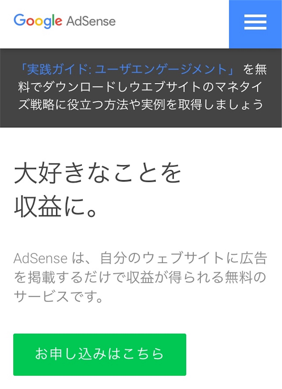 f:id:Sasuraiinko:20190701042856j:image