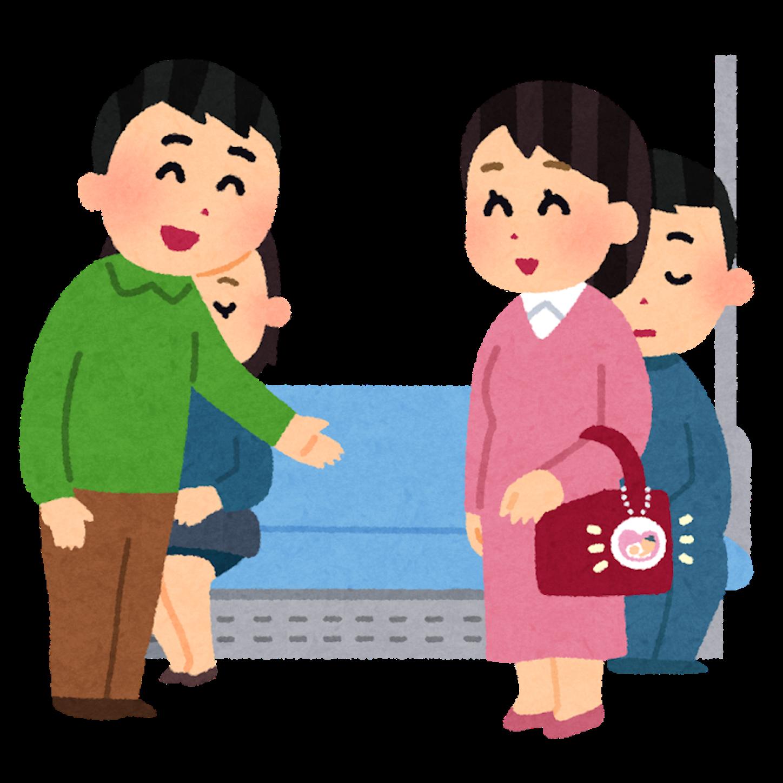 f:id:Sasuraiinko:20190709074243p:image