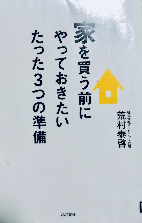 f:id:Sasuraiinko:20190805231233j:image