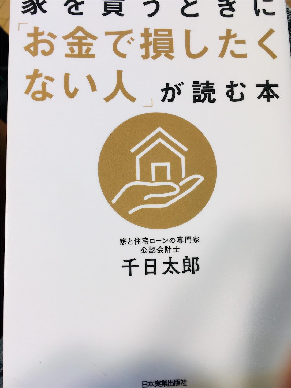 f:id:Sasuraiinko:20190808151740j:image