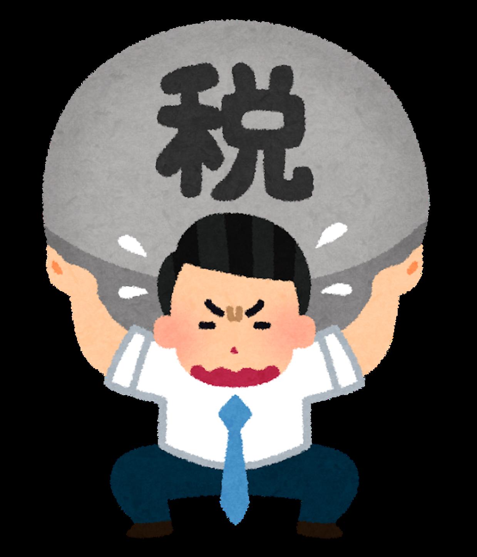 f:id:Sasuraiinko:20190811222030p:image