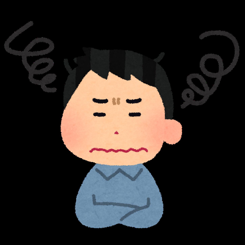 f:id:Sasuraiinko:20190828202332p:image