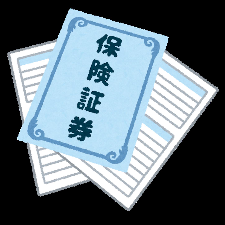 f:id:Sasuraiinko:20190913114934p:image