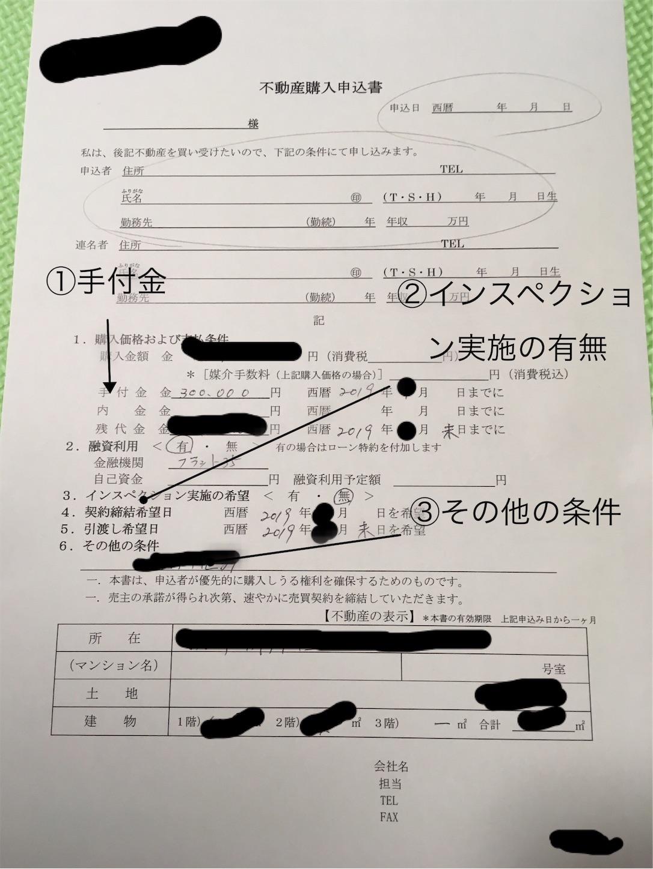 f:id:Sasuraiinko:20190920230258j:image