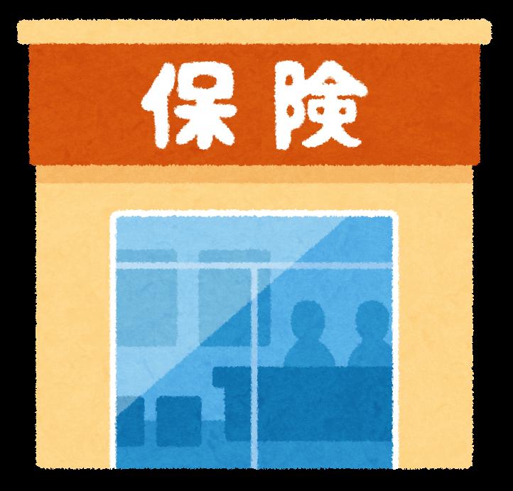 f:id:Sasuraiinko:20191101215233p:plain