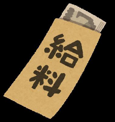 f:id:Sasuraiinko:20191121221847p:plain