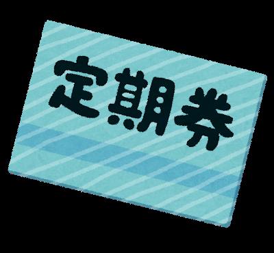 f:id:Sasuraiinko:20191129115216p:plain