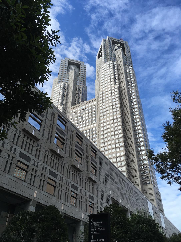 government, tokyo metropolitan