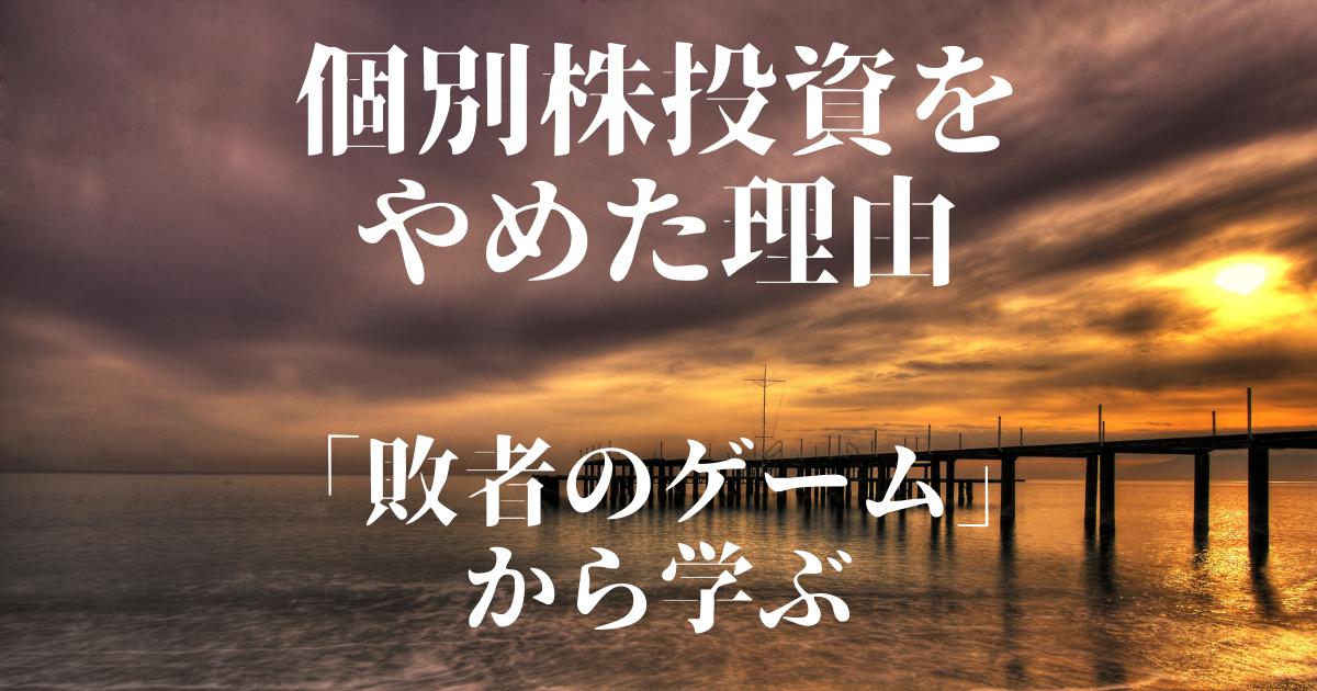 f:id:Sasuraiinko:20210225215852p:plain