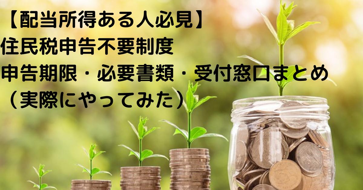 f:id:Sasuraiinko:20210308225230p:plain
