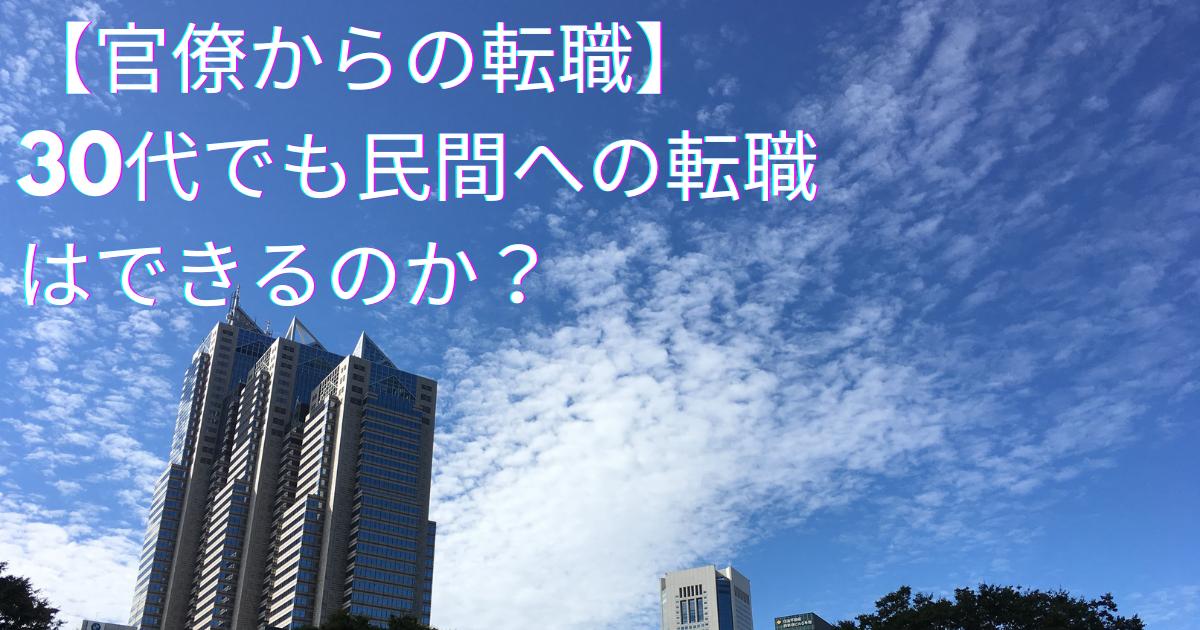 f:id:Sasuraiinko:20210504221411p:plain