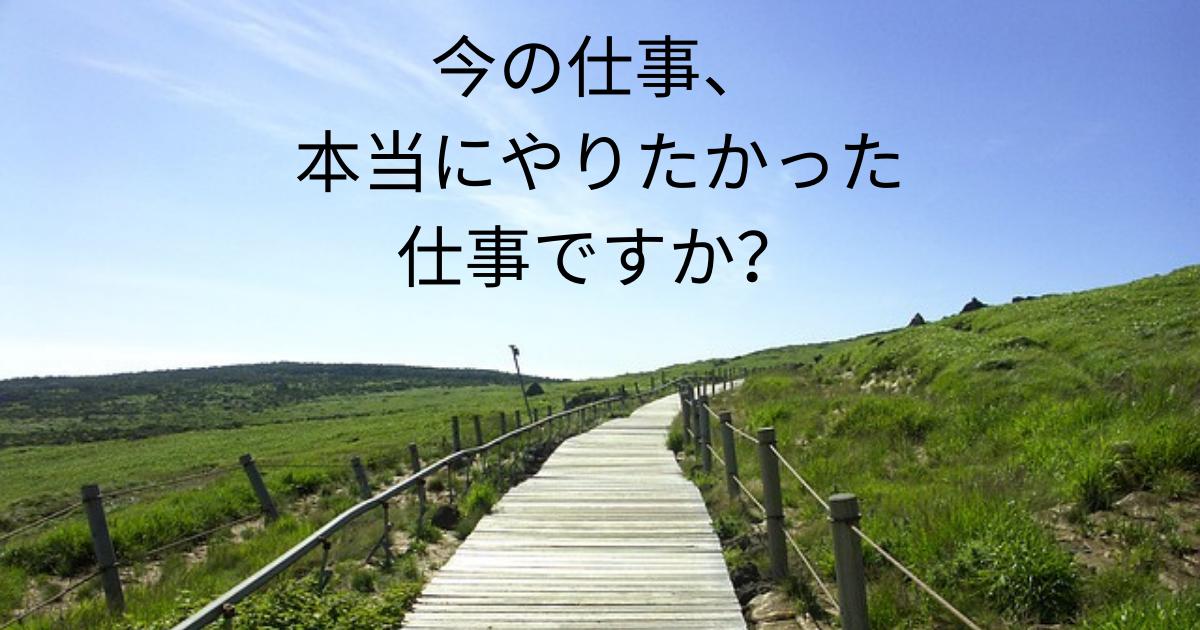 f:id:Sasuraiinko:20210521230751p:plain