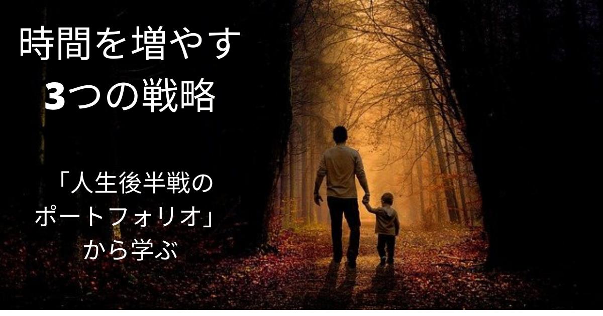 f:id:Sasuraiinko:20210704221612p:plain