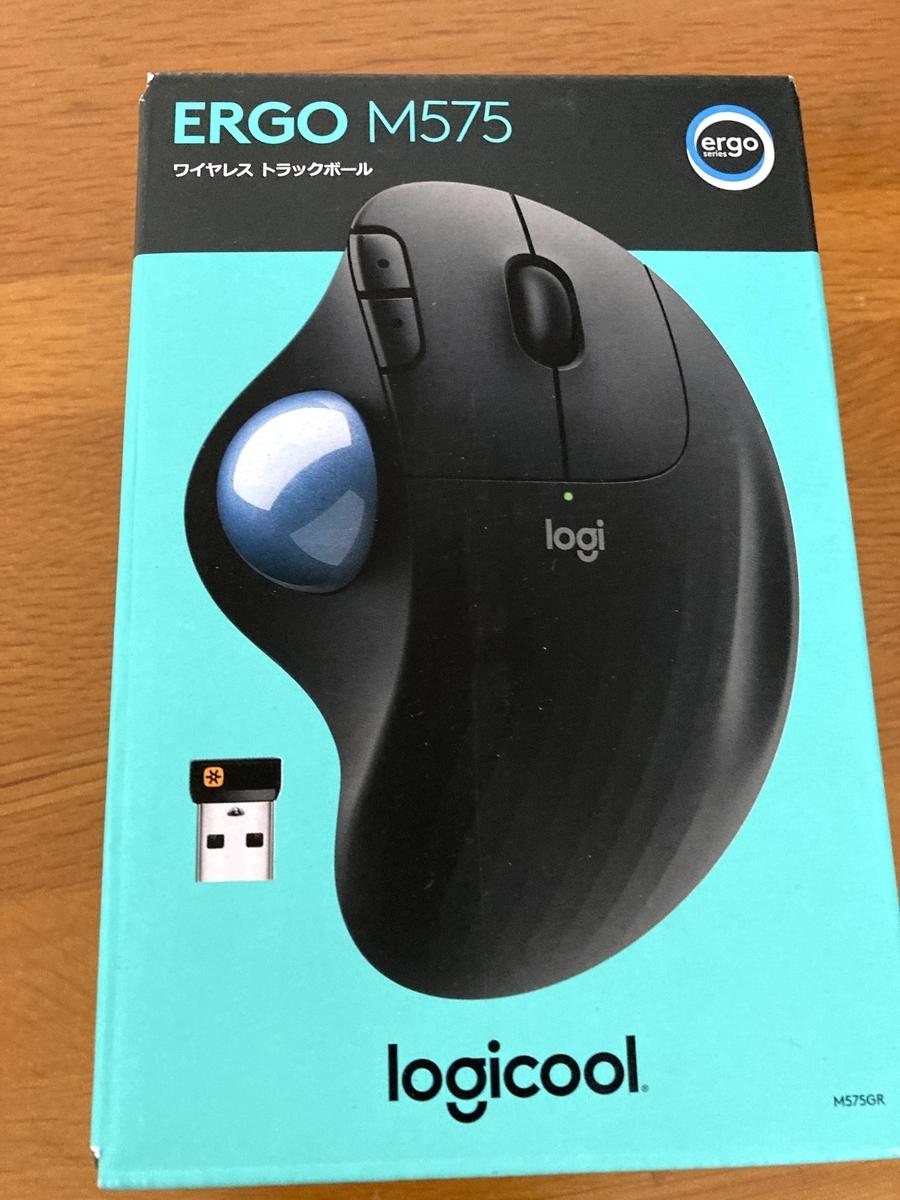ロジクール ERGO M575ワイヤレスマウス