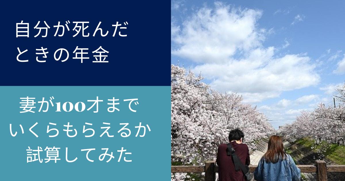 f:id:Sasuraiinko:20210823054751p:plain