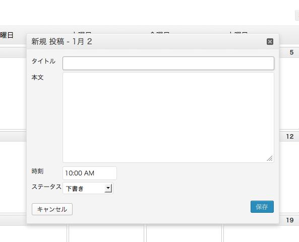 f:id:Sato0:20130101204858p:image:w360