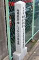 京都新聞写真コンテスト 池田屋事件―もうひとつの舞台地―