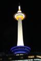 京都新聞写真コンテスト 夜の京都タワー