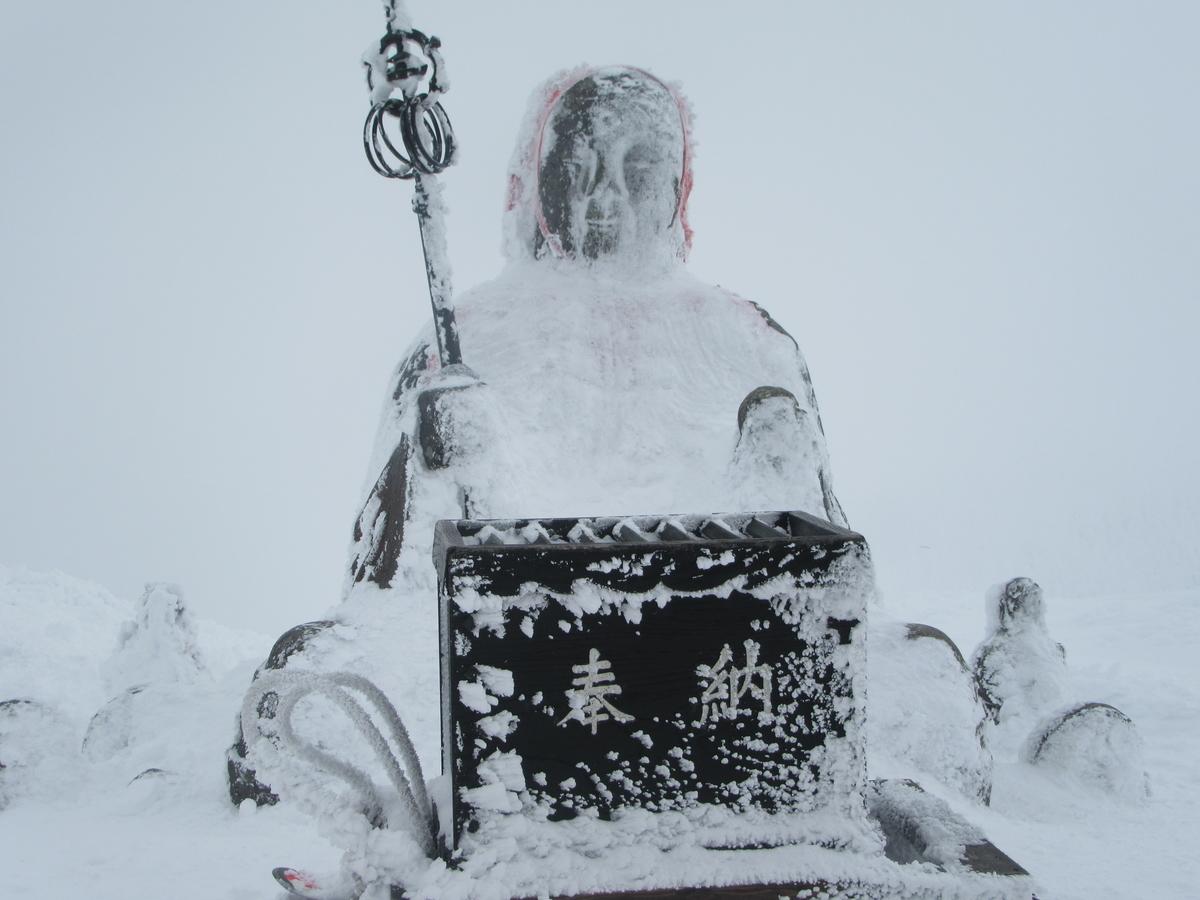 天気 スキー 山形 蔵王 場 蔵王温泉スキー場の14日間(2週間)の1時間ごとの天気予報