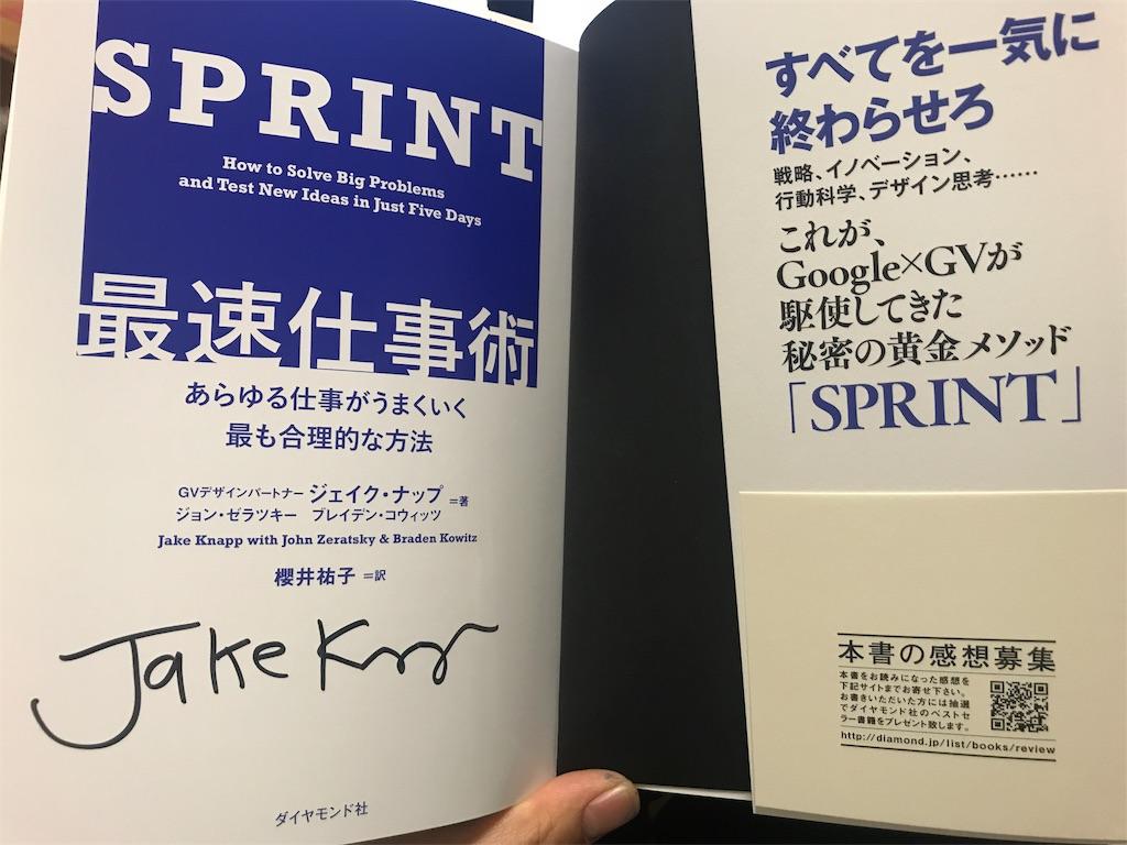f:id:Sato_4tree:20170528171344j:image