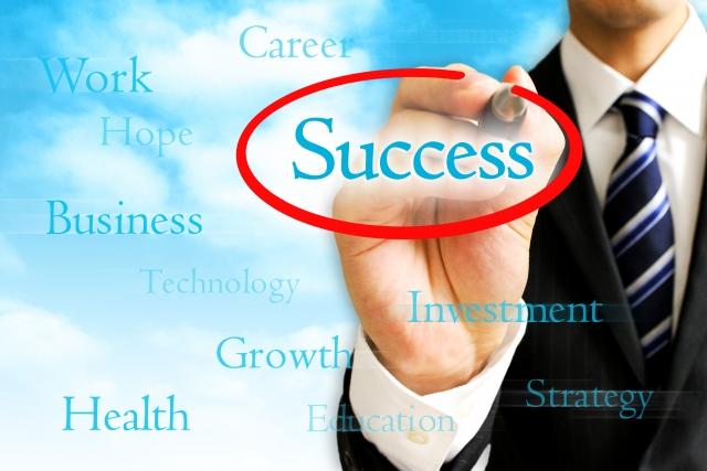 成功の法則