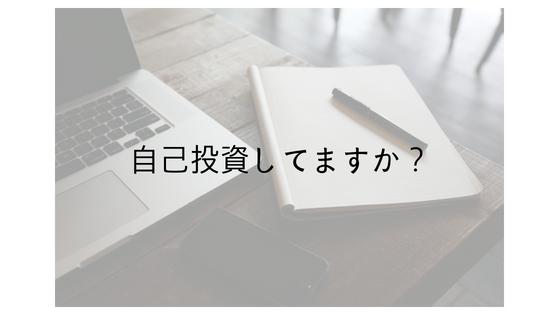 f:id:Satochinn:20180728125838p:plain