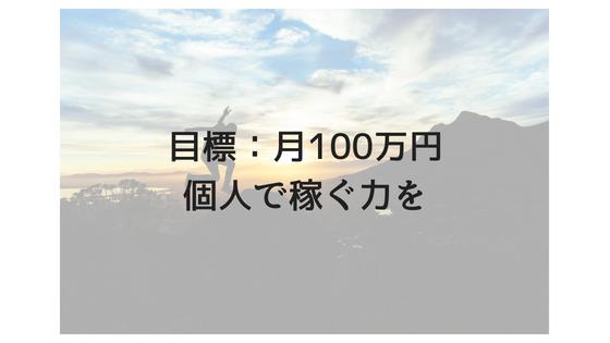 f:id:Satochinn:20180731161311p:plain