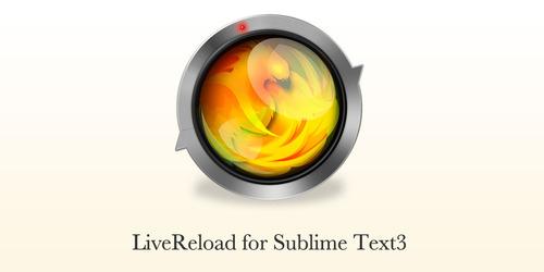 Sublime Text3のLiveReloadパッケージを使用する