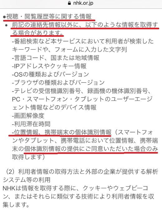 f:id:Satokirinoha:20180617080839j:plain