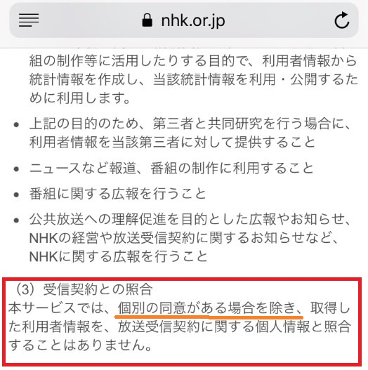 f:id:Satokirinoha:20180617081034j:plain
