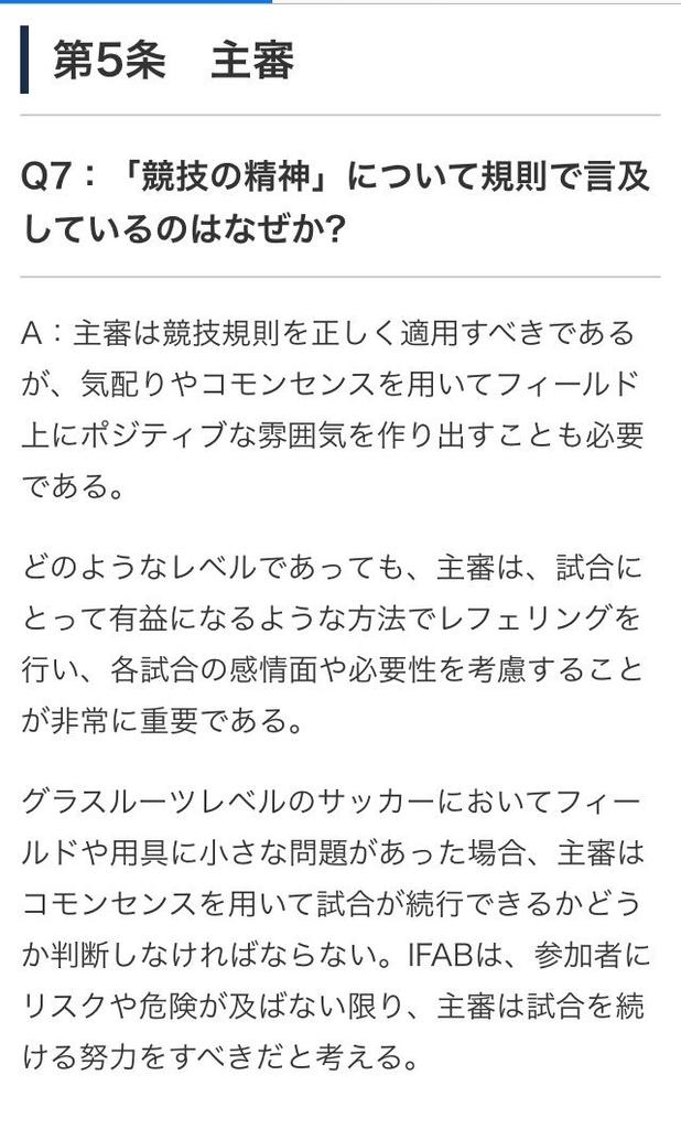 f:id:Satokirinoha:20180902014112j:plain