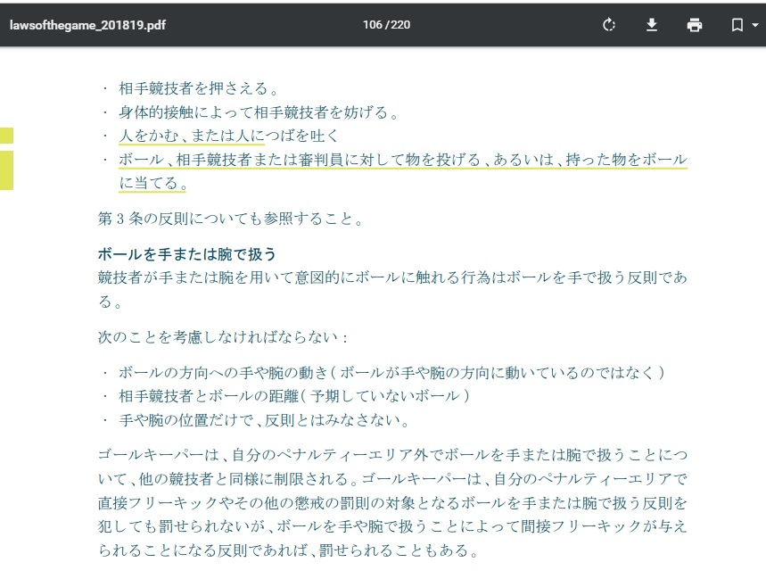 f:id:Satokirinoha:20190907191708j:plain