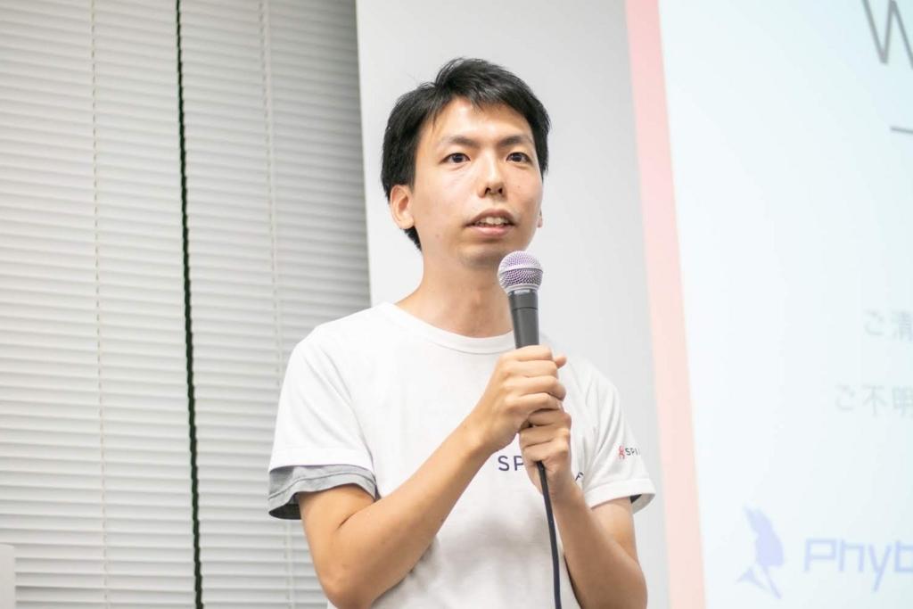 f:id:SatokoOhtsuki:20180820162147j:plain