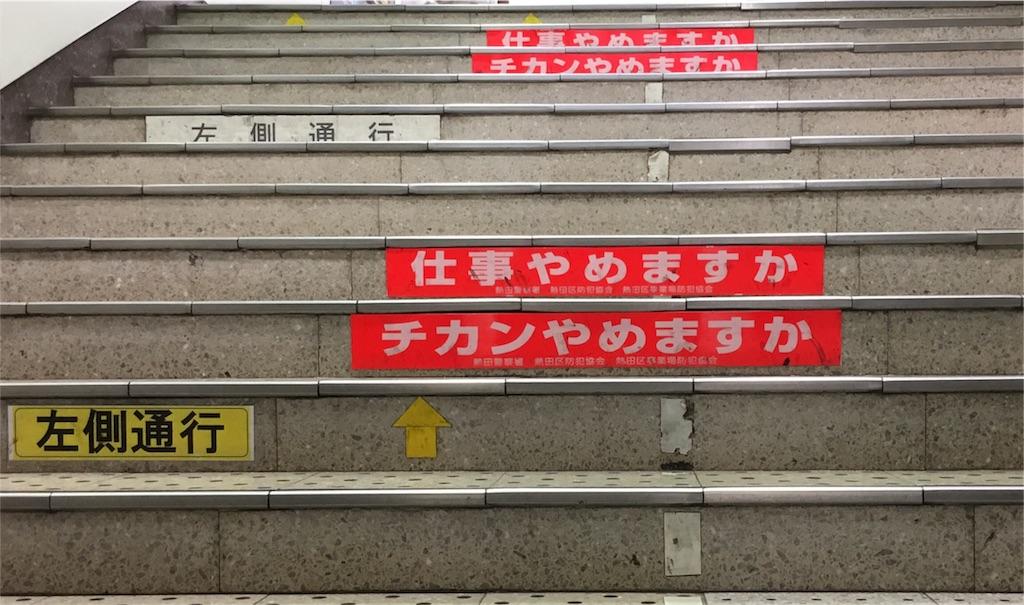 f:id:Satomi_KAWASAKI:20170810093417j:image