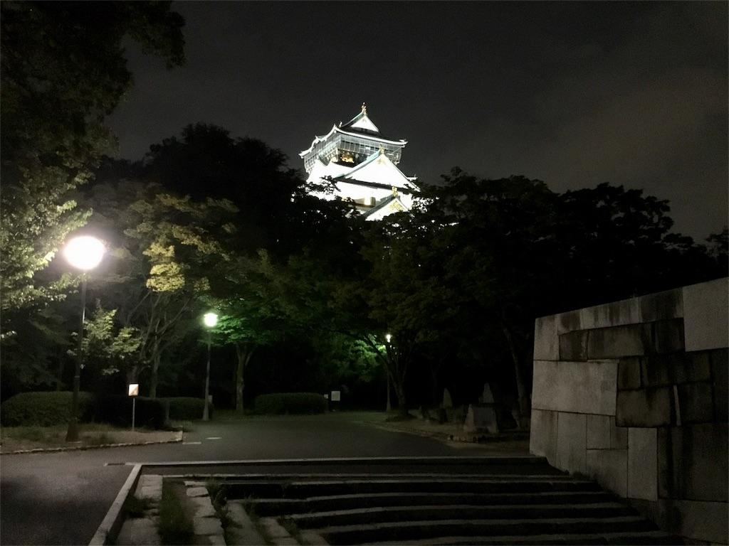 f:id:Satomi_KAWASAKI:20170813134512j:image