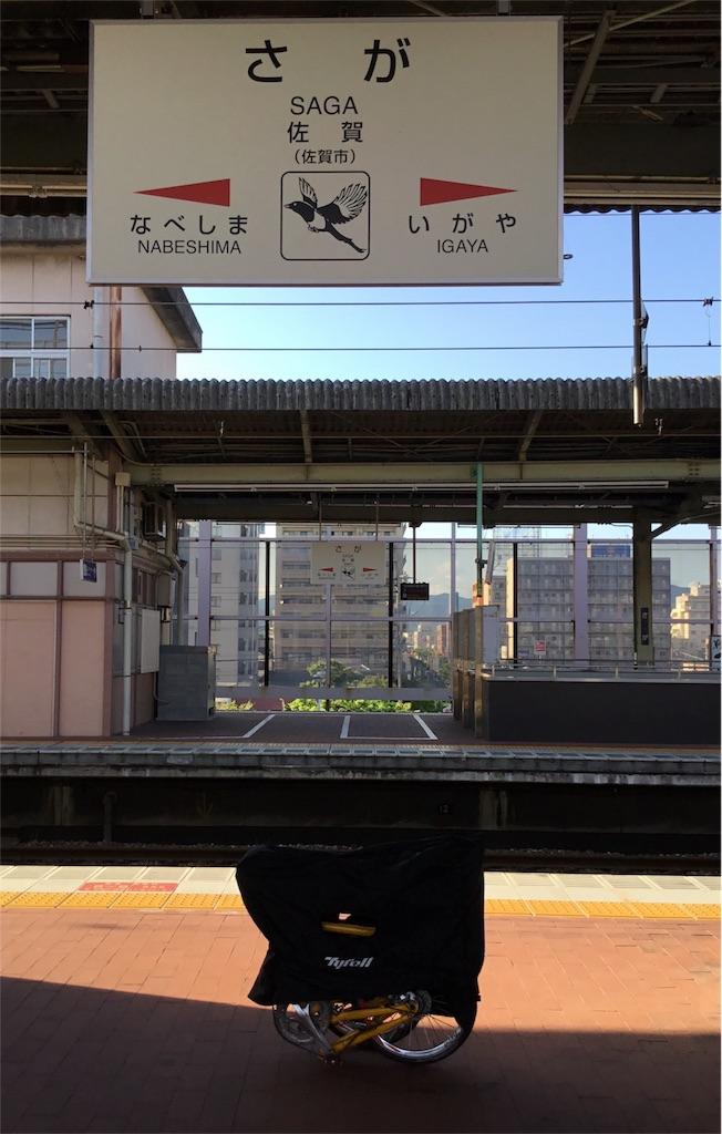 f:id:Satomi_KAWASAKI:20170814172854j:image