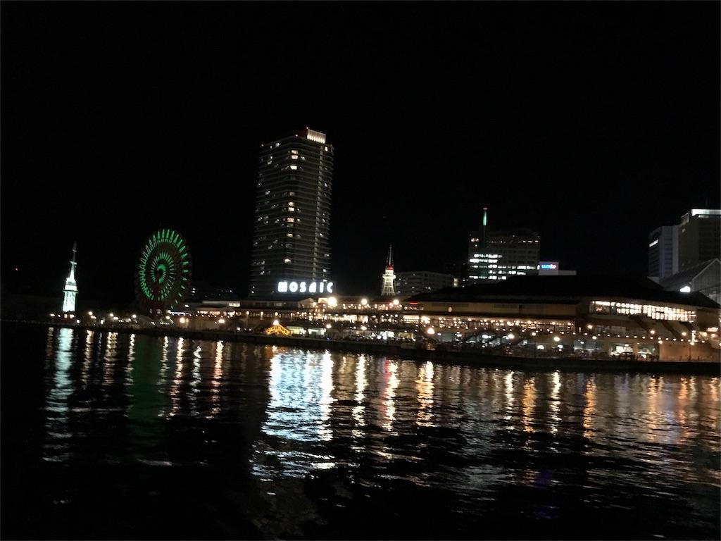 f:id:Satomi_KAWASAKI:20170816150153j:image