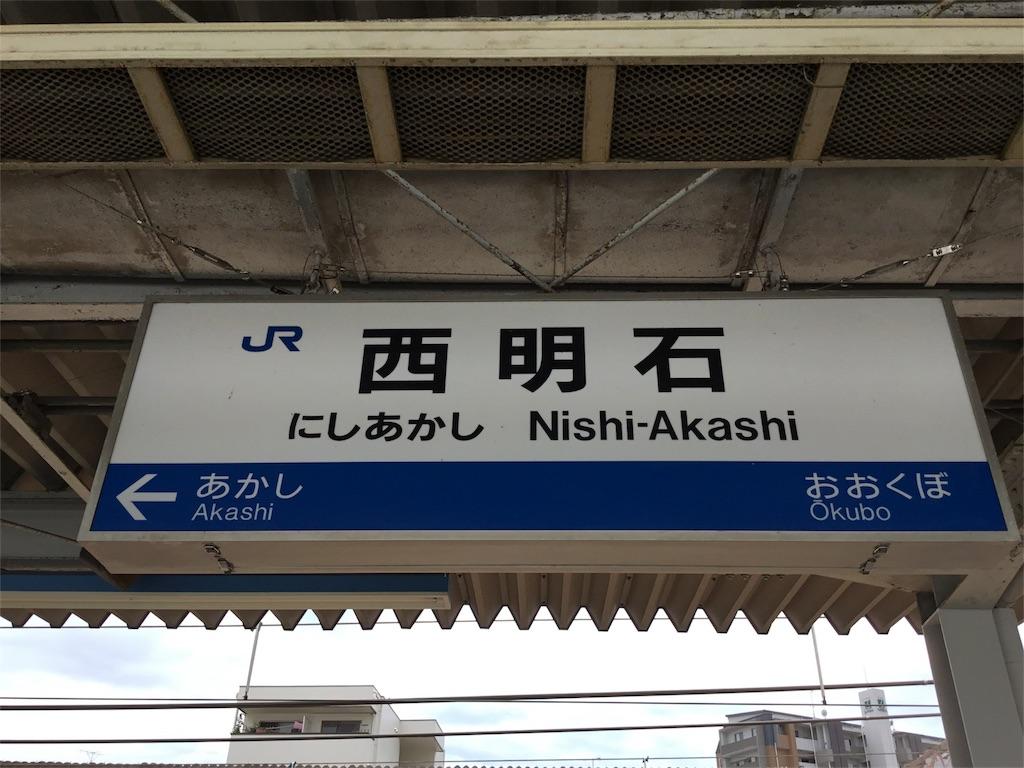 f:id:Satomi_KAWASAKI:20170816150417j:image
